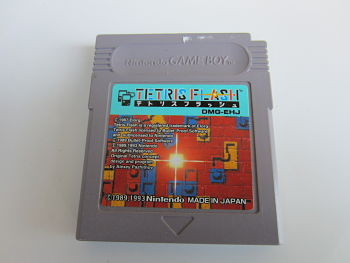Tetris Flash (japans)