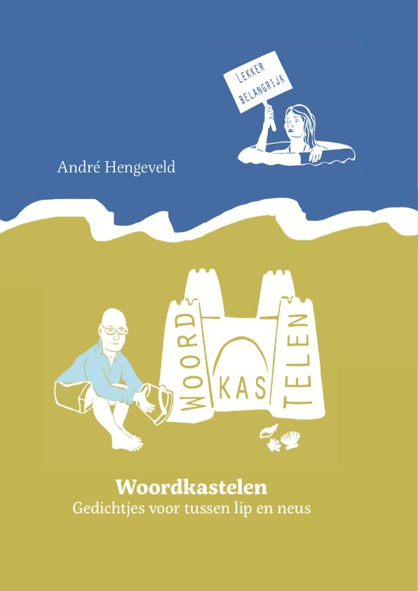 Andre Hengeveld